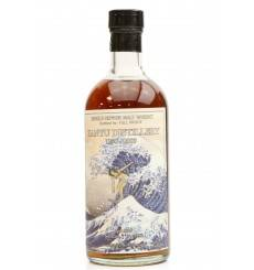 Hanyu 1990 - 2009 For Full Proof 'The Wave' Cask No.9305