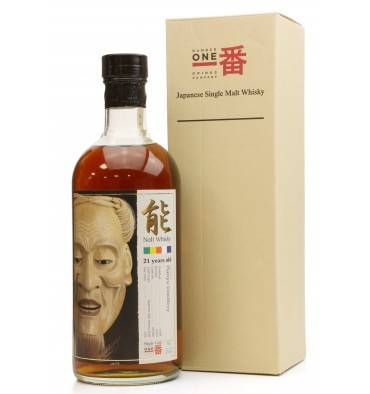 Hanyu 21 Years Old 1988 - Noh Single Cask No.9306
