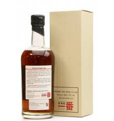 Karuizawa Vintage 1970 - 2012 Single Cask No.6177