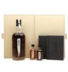 Karuizawa 1965 Japonism Edition - 60th anniversary LMDW