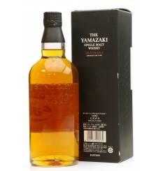 Yamazaki Mizunara Japanese Oak Cask - 2014 Release