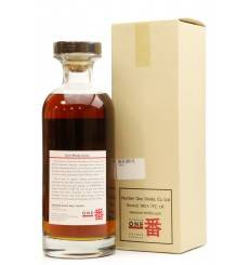 Karuizawa Multi Vintages - Noh Batch 1