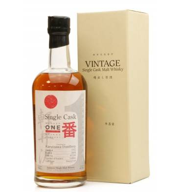 Karuizawa 1972 - 2008 Single Sherry Cask No.7290