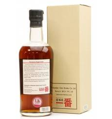 Karuizawa 1984 - 2013 Single Sherry Cask No.3663