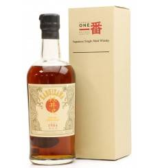 Karuizawa 1984 - 2013 Single Sherry Cask No.3663