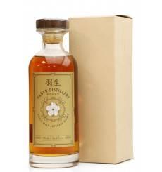 Hanyu Vintage 2000 Single Cask No.362 - Speciality Drinks 2016
