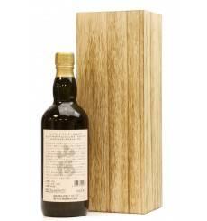 Yamazakura 15 Years Old - Sherry Wood Finish Cask Strength