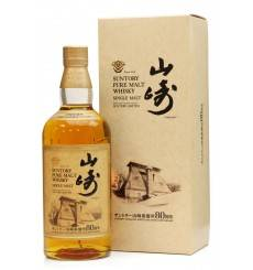 Yamazaki Pure Malt - 80th Anniversary
