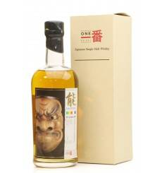 Karuizawa 15 Years Old 1994 - Noh Single Cask No.270