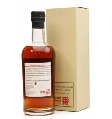 Karuizawa 33 Years Old 1981 - Warren Khong Artifices 009