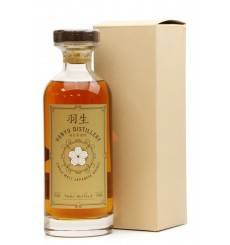 Hanyu Vintage 2000 Single Cask No.362 - Speciality Drinks 2016