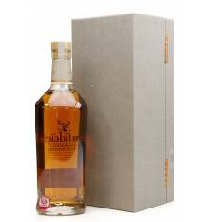Glenfiddich 20 Years Old - 130th Anniversary Release No.001