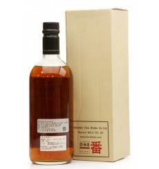 Karuizawa 14 Years Old 1999 - HST Joint Bottling