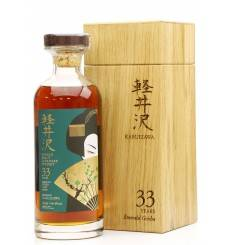 Karuizawa 33 Years Old - Emerald Geisha Sherry Cask No.8908
