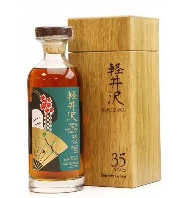 Karuizawa 35 Years Old - Emerald Geisha Bourbon Cask No.8518
