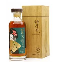 Karuizawa 35 Years Old - Emerald Geisha Bourbon Cask No.8518