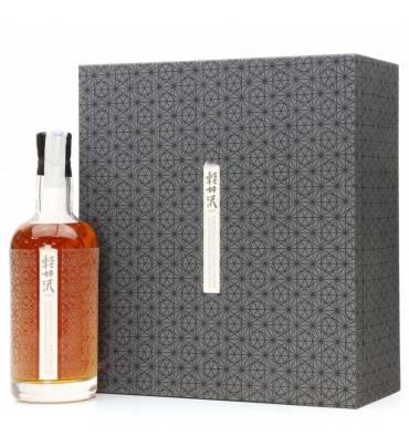 Karuizawa 50 Years Old 1965 - Monyou Edition Bourbon Cask No. 8636