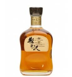 Karuizawa 12 Years Old - 100% Malt Whisky