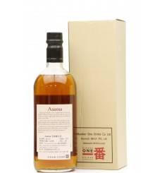 Karuizawa 1999/2000 Selected Vintages - Asama (46%)