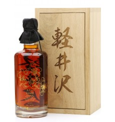 Karuizawa 33 Years Old 1981 - Wealth Solution 'Sumire' (1 of 6)