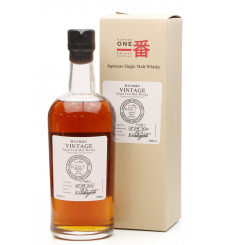 Karuizawa Vintage 1981 - 2011 Single Cask No.6207