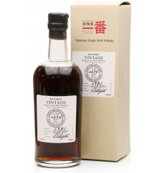 Karuizawa Vintage 1981 - 2011 Single Cask No.2634