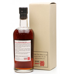 Karuizawa Vintage 1981 - 2011 Single Cask No.8309