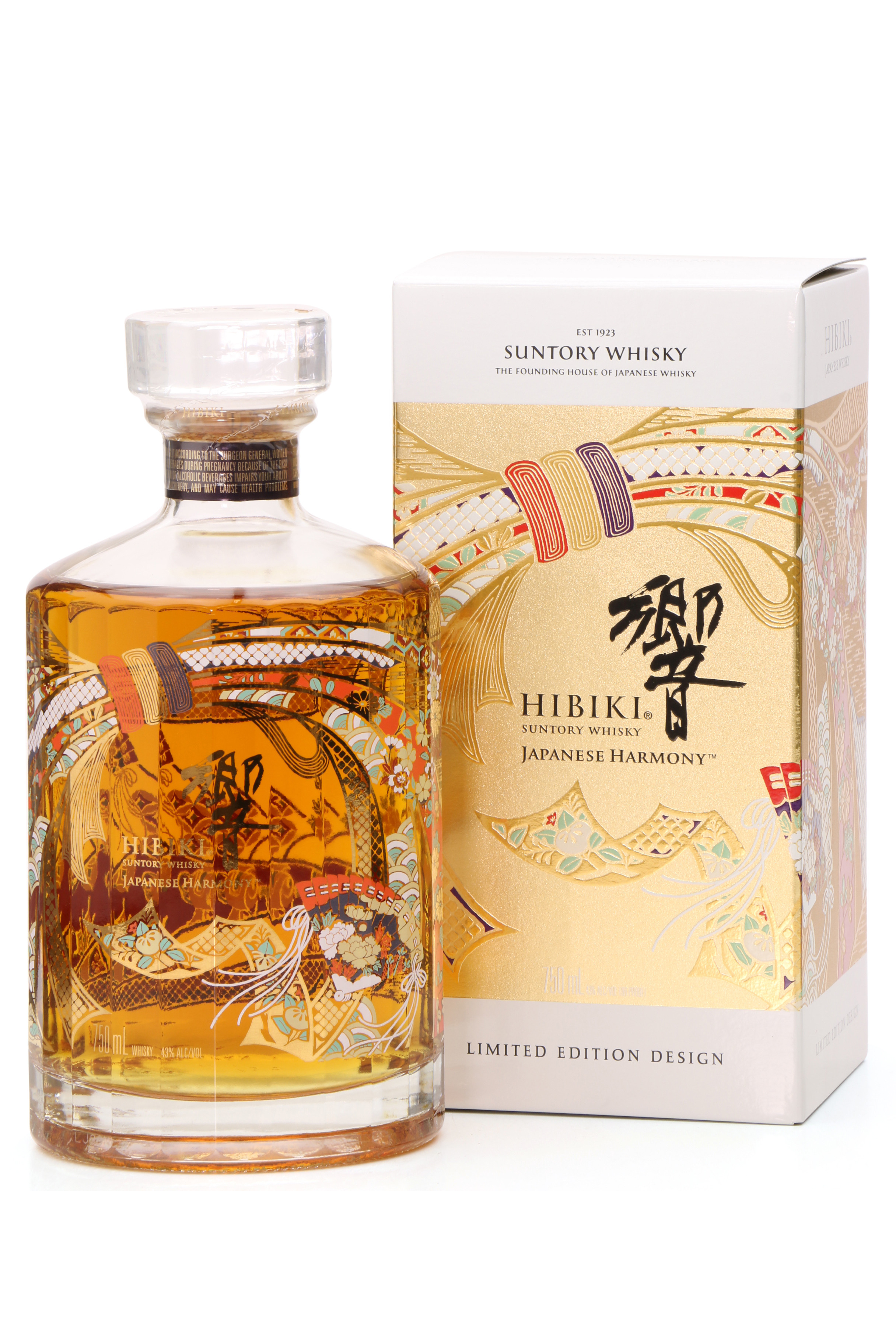 hibiki japanese harmony - 30th anniversary limited edition design