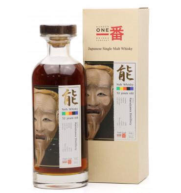 Karuizawa 32 Years Old 1980 - Noh Single Sherry Butt No.3565