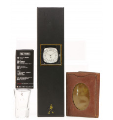Johnnie Walker Watch, Wallet & Shot Glass