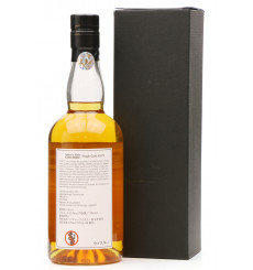 Chichibu Ichro's Malt 2011 - Single cask No.1179 for Prineus GmbH Germany