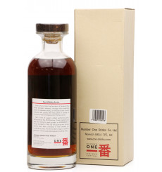 Karuizawa 32 Years Old 1980 - Noh Single Sherry Butt No.3565