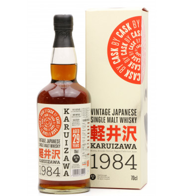 Karuizawa 29 Years Old 1984 - Cask No.7802