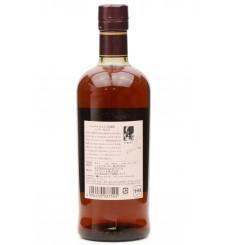 Miyagikyo Sherry Cask - Nikka Whisky