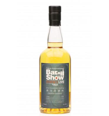 Chichibu 2009 - 2013 Toyko Bar Show Whisky Live