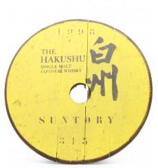 Hakushu Suntory Decorative Cask End