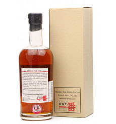 Karuizawa Vintage 1972 - Single Cask No.7038