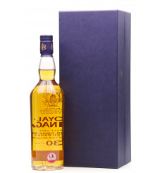 Royal Lochnagar 30 Years Old 1988 - The Prince's Foundation