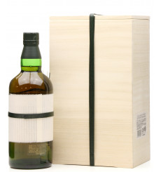 Hakushu 25 Years Old - Limited Edition