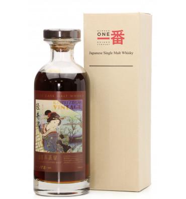 Karuizawa Vintage 1981 - 2012 Single Cask No.2100