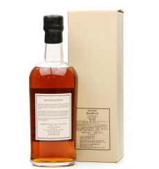 Karuizawa 1988 - 2007 Single Sherry Butt Cask No. 7683