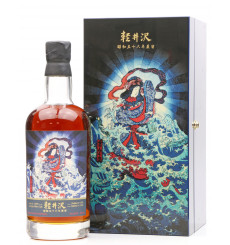 Karuizawa 35 Years Old 1981 Miyajima - Single Cask No. 6809