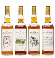 Macallan The Archival Series - Folio 1, 2, 3 & 4