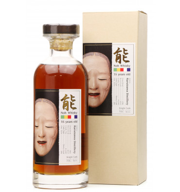 Karuizawa 35 Years Old 1981 - Noh Single Sherry Cask No.6183