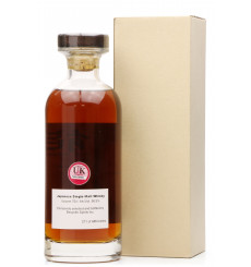 Karuizawa 35 Years Old 1981 - Noh Single Sherry Cask No.6183