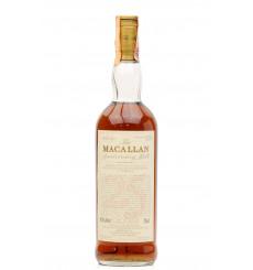 Macallan Over 25 Years Old - Anniversary Malt (75cl)