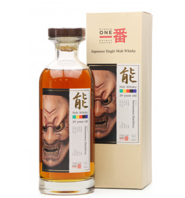 Karuizawa 29 Years Old 1982 - Noh Single Cask No.8529