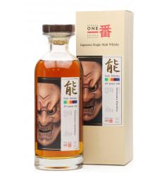Karuizawa 29 Years Old 1982 - Noh Single Cask No.8529
