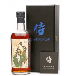 Karuizawa 30 Year Old - Single Cask No.6432