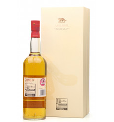 Clynelish 20 Year Old - 200th Anniversary Distillery Exclusive